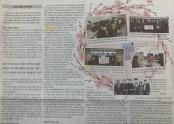 코로나 블루 이기는 사랑 나눔 블루밍 (가톨릭신문 2020-04-20)