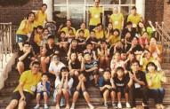 신동성당 여름신앙학교