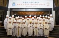 유흥식 대주교 교황청 성직자성 장관 임명…