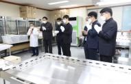 한국 천주교 최조 순교자 유해 안치식 및…