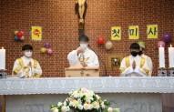 김건솔 프란치스코 새사제 첫미사