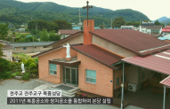 복흥 본당