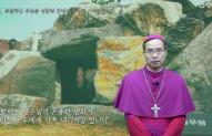 [자막]2021년도 전주교…