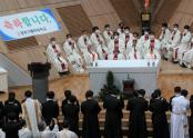 광주가톨릭대학교 교표 수여식