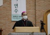 2021년도 사목교서를 발표중인 교구장 김선태 주교