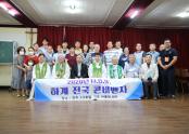미사 후 교구장 김선태 주교님과 참가자들