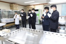 한국 천주교 최조 순교자 유해 안치식 및 축복미사